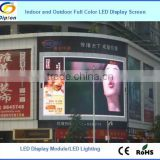 electronic components P16 outdoor advertising led display screen prices