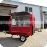 2014 Popular Using Mobile Fibreglass Chocolate Milkshake Bean Food Service Trailer Cart XR-FC220 B