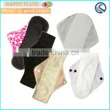new 2016 reusable sanitary pads menstrual pad private label bamboo wholesale market                                                                         Quality Choice
