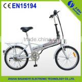 Newest 20 inch electric car lithium battery 36V brushless white top electric bicycle company
