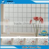 Christmas decorations frosted window film with low price