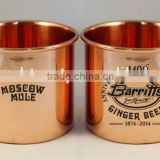 Copper Metal Tableware Beer Mug , LOGO Engraved Solid Copper Ginger Beer Mugs , Moscow Mule Mugs