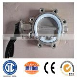 double flange rubber lined ductile iron butterfly valve