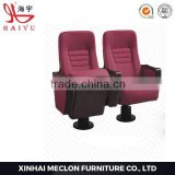 2016 Latest solid wooden cheap home theater seat