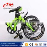 China new model folding mountain bike / sports folding bike pocket bicycle / portable cheap price adult mini folding bicycle