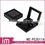 Skylight loose powder empty blush compact powder case