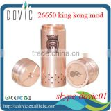 Full red copper king kong mod for sale