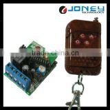 long distance wireless remote control switch