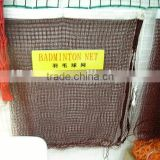 international standard badminton net(More than 50 years history)