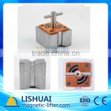 On/Off Switch Square Welding Magnet Made in China
