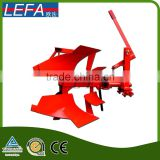 Three bottom plough 8 inch single furrow plow for sale