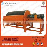 Hot Sale Product Selecting Ferrous Particles Wide Application Overband Magnetic Separator
