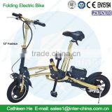 12inch Fashion Model;36v electrical bicycle ; portable e bike; Lithium battery; with Aluminium Alloy Frame