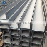 Alibaba Supplier Construct Materials Q235 Q345 U Section Steel U Beam Channel
