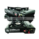made in china camping stove outdoor  and portable gas stove with case for cooking