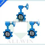 lug type butterfly valve made in China