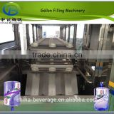 2014 most suitable choice for 5 gallon filling machine for pure water