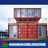 Prefab modern modular shipping container restaurant for sale
