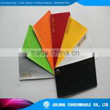 1.52Mu*30m/roll air bubble free 4d carbon fiber vinyl film