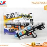 Boy game toy music instrument toy funny Electric gun