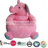 Cute Children Bean Bag Chair Bear Animal shaped Bean Bag Chair/Plush Elephant Chair                                                                         Quality Choice