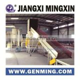 Capacity strong Icebox recycling line ,Crushing machine,Transportation equipment for sale