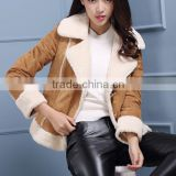 Nice khaki leather jackets with lamp lapel for ladies & short winter style jacket