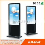 Floor Standing Touch Screen Exhibition Kiosk \ Display Stand Kiosk for Advertising