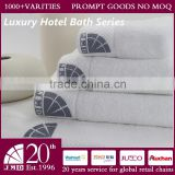 Hotel Supplies China High Quality 100% Cotton 5 Star Hotel Bath Towels Wholesale Prompt Goods Special Nice Dobby