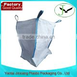 new polypropylene breathable big container jumbo bags for packing vegetables