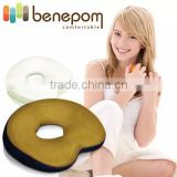 Benepom 3DhiprestCushion/3D AIR mech/Breathab New design comfort memory foam Seat cushion for office chairs