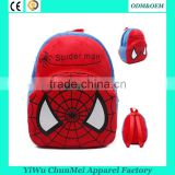 2016 new school bags 3D spiderman cartoon school backpacks different models school bags                                                                                                         Supplier's Choice