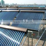 solar super heat pipe collector