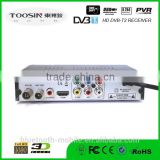 HD 1080P Mstar7T01 MPEG4 dvb T2 digital decoder terrestrial receiver fta set top box modulator