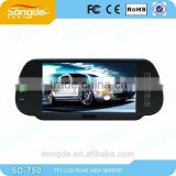 "Rear View Mirror Monitor 7"" LCD Display With SD MMC Fm Mp3 Mp4 Mp5 Player Support Remote Control"