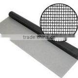 good rigidity powder coated electrophoresis white fiberglass window screen