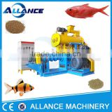 high-grade aquatic feed pellet machine/wet type fish feed pelletizer/fish extruder machine
