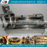 electric donut maker machine/gas donut making machine