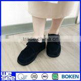 Shape-up nature walking shoes