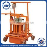 cement brick making machine/ Concrete Block Making Machine Price In India/Cement Brick Making Machine Price