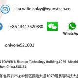Shenzhen XINHAI Vision Technology Co. Ltd