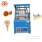 Hot Selling Snow Cone Baking Maker Pizza Cone Making Equipment Ice Cream Cone Machine For Sale