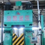 Anyang Forging Press (Group) Machinery Indusry Co,.Ltd