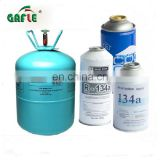 high quality refrigerant gas r134a r12 replacement made in china