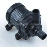 I'm very interested in the message '12v/24 dc mini water pump brushless dc water pump' on the China Supplier