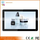 "32 "" wall mounted all in one KIOSK touch screen kiosk information advertising in wall touch kiosk"