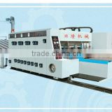 high speed flexo printing & slotting & rotary die cutting machine packaging machine