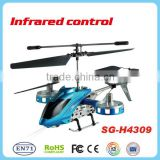 Good gift popular IR control 4ch rc helicopter hobby rc