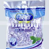 2.5kg each bag chewing gum in bulk
