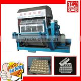 Machines Make Egg Tray Cheap Egg Tray Machine Price Paper Egg Tray Production Line                                                                         Quality Choice